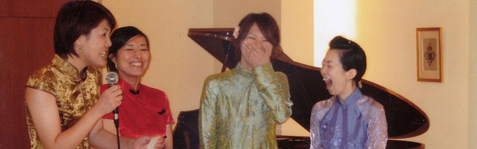 Fujii Wedding, Osaka, Japan (2006)